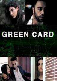 сериал грин кард, սերիալ գրին քարտ, serial green card