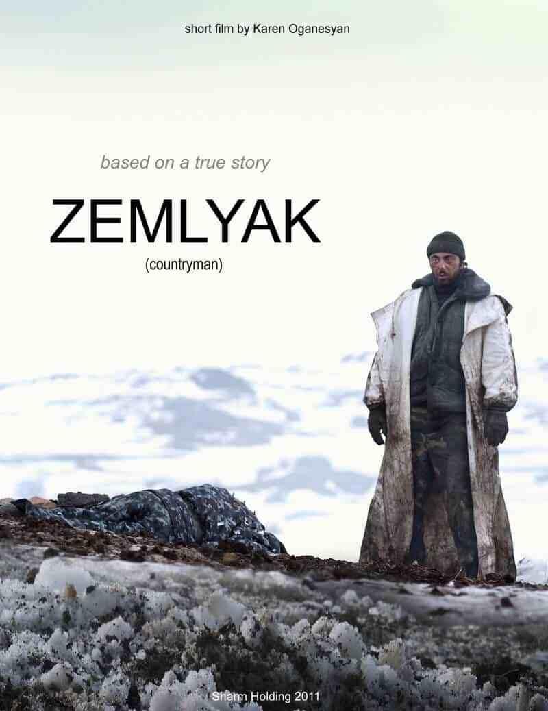 zemlyak armenian film