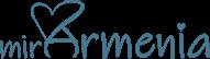 МирАрмения